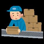 【工場WORKS】工場で働くならおすすめの工場・製造業求人ポータルサイト